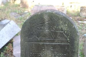 Ashkenazi Tombstone