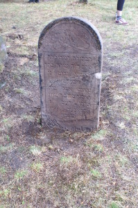 Epitaph of Chava Lieberman remembers her death in 1905 amidst storming of city prison. Section 21.