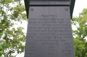 On the Black Obelisk that remembers two massacres of 1905 and the 1906 Pogrom, the date of the Pogrom is indicated both in Hebrew and according to the Julian calendar. Bagnowka, section 21.